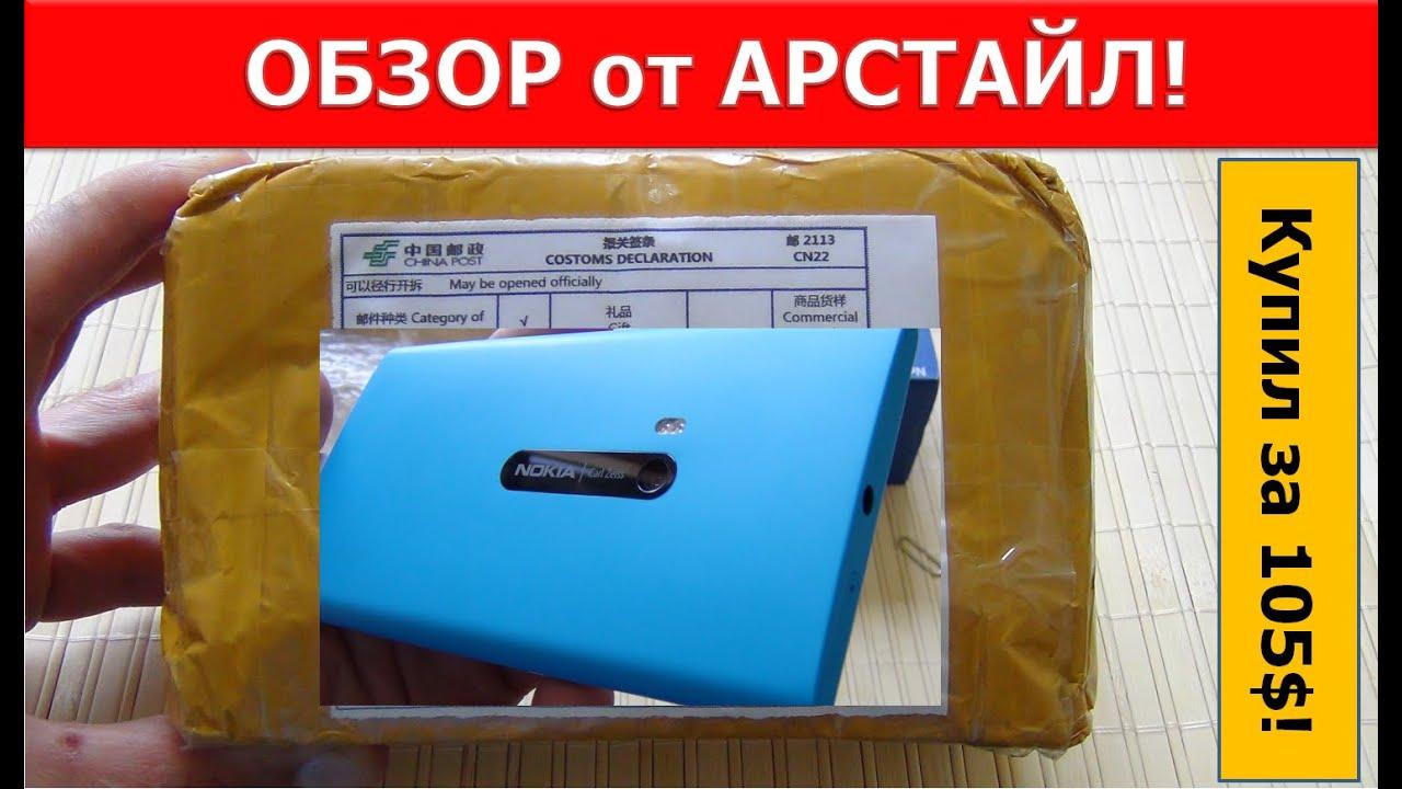 Презентация Nokia Lumia 920 и 820 в Москве: Баллмер и Элоп - YouTube