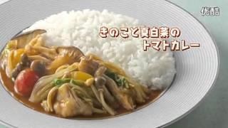 【CM】AKB48  ハウス食品 カレートータル「地産地消」石川遼.flv