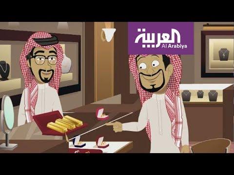 #فاتورة_صالح .. هل تفكر بالاستثمار في الذهب؟  - نشر قبل 13 ساعة