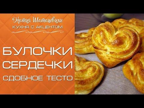 Домашний крем «Нутелла» : Десерты
