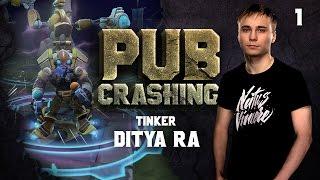 Pubs Crashing: Ditya Ra on Tinker vol.1