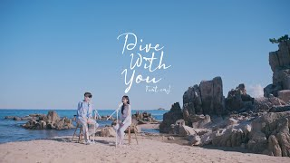 Seori - Dive with you (feat. eaJ) (Live ver.)