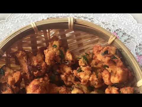 চিকেন কিমা পাকোরা // Chicken keema pakora