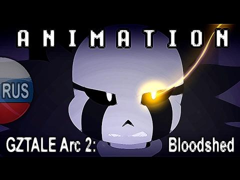 GZTALE Arc 2: Bloodshed Trailer /...