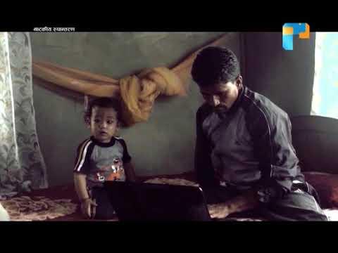 SUTRADHAR WITH NARAYAN PURI  Rajan Ghimire   EPISODE 08