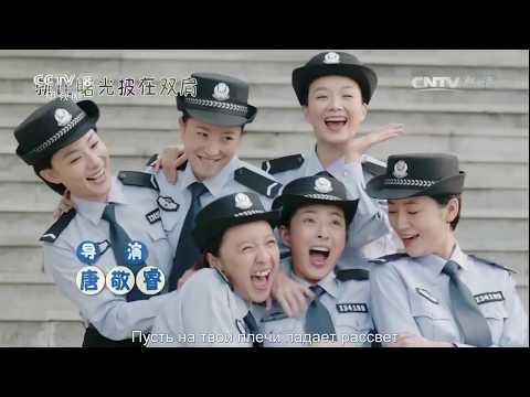 Девушки в полицейской форме Серия 1 CCTV Русский