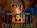 Rail Payanangalil (full Movie) - Watch Free Full Length Tamil Movie Online video