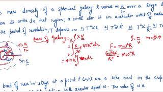 JEE/NEET 2020 Physics
