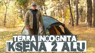 Terra Incognita Ksena 2 Alu: дом вдали от дома