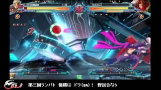 (Excerpt) BBCP 12/15/2012 Akihabara - RYO (Relius) VS TSB|Dora (Bang)