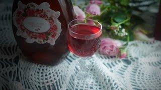 Ликер из лепестков розы в домашних условиях - простой рецепт