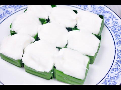Thai Pudding with Coconut Topping (Thai Dessert) - Ta Go ตะโก้