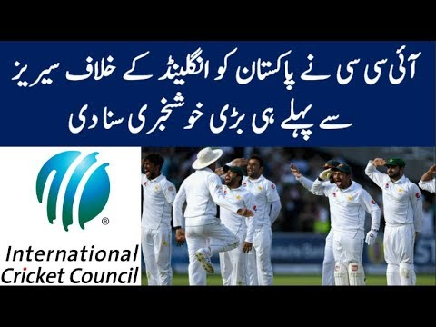 Good news for Pakistan team - England tour 2018