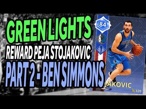 NBA 2K18 - MyTeam - Sapphire Peja - Ben Simmons Part 2