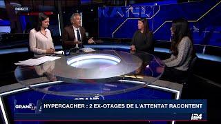 Témoignage de deux ex-otages de l'attentat de l'Hypercacher