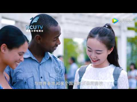 Nanchang University (Official Video) | 南昌大学