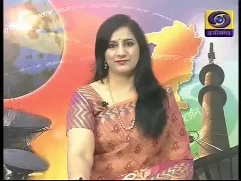 Chhattisgarh ddnews 03 12 19  Twitter @ddnewsraipur 6 30 PM