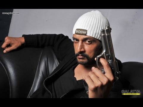 Sudeep s Bachchan Kannada Movie Trailer | Sudeep, Bhavana, Tulip Joshi | Directed by Shashank Travel Video