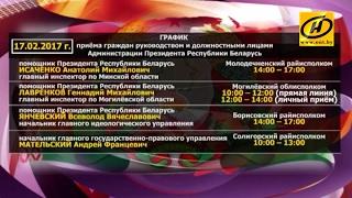 Декрет№3  Выездные приёмы граждан специалистами Администрации Президента продолжаются в Беларуси