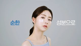 [VIRAL COMMERCIAL]닥터방기원 시카 케어 …