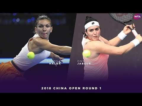 Simona Halep vs. Ons Jabeur | 2018 China Open First Round | WTA Highlights 中国网球公开赛