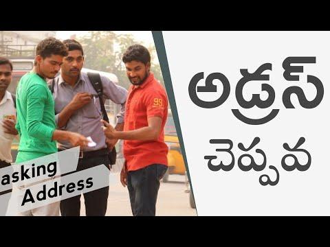 Ask Address Prank | Funny Prank | Prank in Telugu | Entertainment | Prank in india | Mini Movie Ent