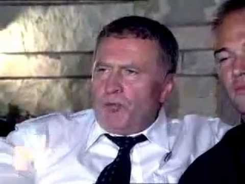 Жириновский посылает буша на хуй