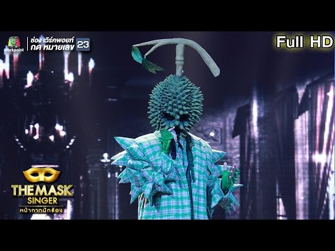Set Fire To The Rain  Durian Masked  The Mask Singer Thailand