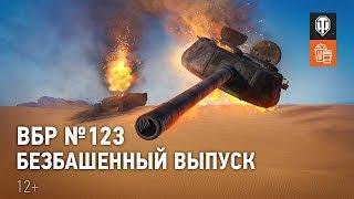 видео онлайн казино №1 в Украине