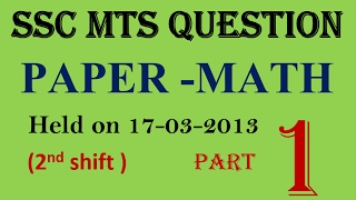 ssc mts math PREVIOUS YEAR QUESTIONS पेपर का हल  FOR SSC MTS||SSC CGL||SSC CHSL PART -1