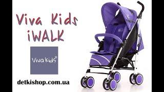 Viva Kids iWALK обзор коляски