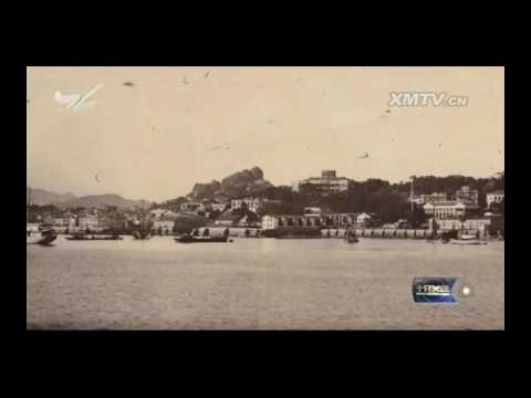 厦门 - 我爸爸的家乡。🏠 Xiamen (Amoy) , my father's birth place.  中国-福建 🌎 China Fujian