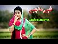 Download Punjabi Tappe Mahiye Hara Sohniye Ni Jaani Sialkotia MP3 song and Music Video