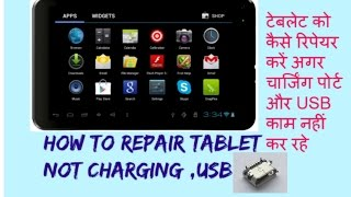 HOW TO REPAIR TAB IF CHARGING PORT AND USB PORT NOT WORKING