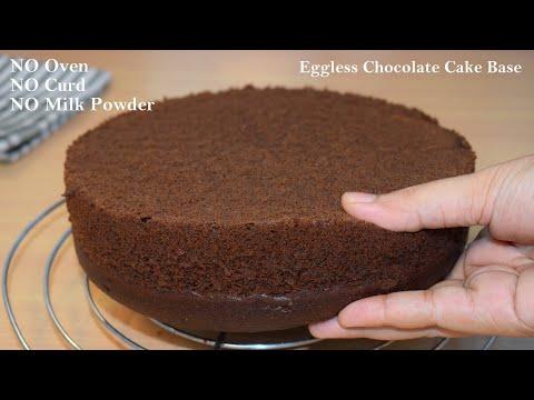 एग्ग्लेस-स्पंज-चॉकलेट-बेस-बिना-दही-और-मिल्क-पाउडर-के---eggless-sponge-chocolate-cake-kadhai-me
