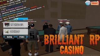 Brilliant RP| Поход в казино + нарезка