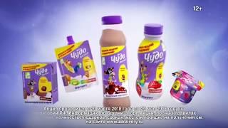 Подборка рекламы для детей  № 202