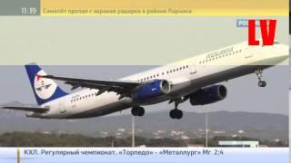 Египет.Крушение пассажирского самолёта.224 погибших.05.11.15.