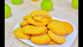 Вкусное кунжутное печенье рецепт