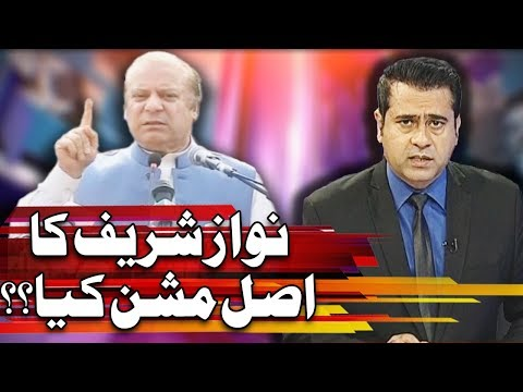 Takrar With Imran Khan - 14 Aug 2017 - Express News