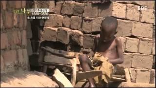 글로벌 프로젝트 나눔 - 케냐, 죽음을 기다리는 아빠와 아들_#001