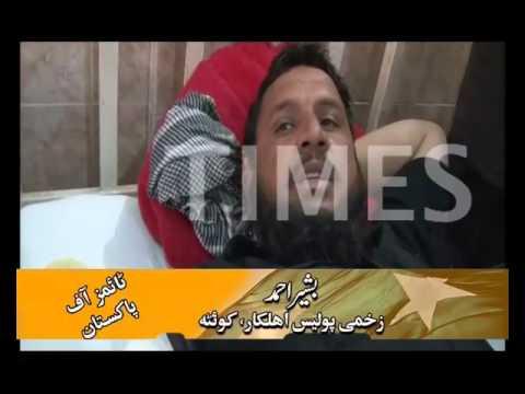 Suicide Attack on Polio Vaccination Center In Quetta