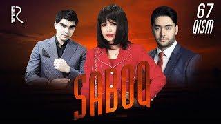 Saboq (o'zbek serial) | Сабок (узбек сериал) 67-qism