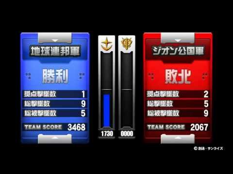 戦場の絆 13/08/02 14:52...