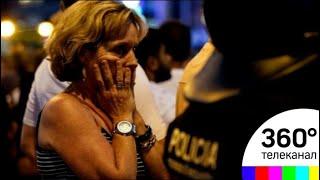 Теракт в Барселоне глазами очевидцев