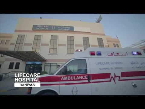 United Arab Emirates- Life care Hospital