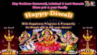 Happy Diwali 2017 SMS wishes, Diwali quotes & Greetings, Whatsapp Video Message