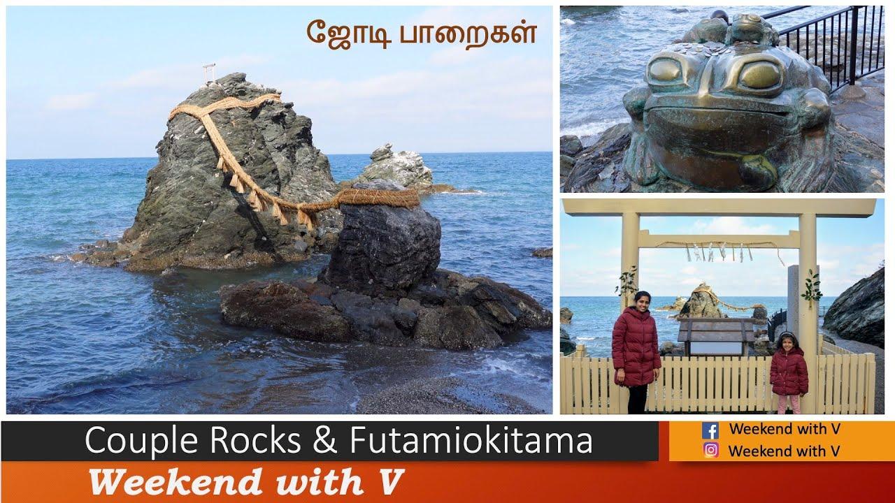 玉 神社 興 二見 夫婦岩と二見興玉神社|夫婦岩の美しい日の出をご紹介!@二見興玉神社