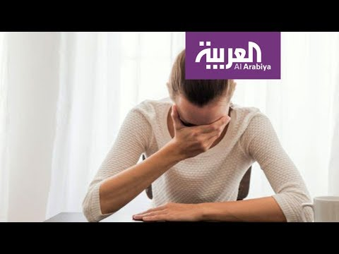 #العربية_معرفة | ما هي أكثر الوظائف المسببة للكآبة؟  - نشر قبل 2 ساعة