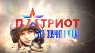 """""""Армейский магазин"""": июнь 2016"""